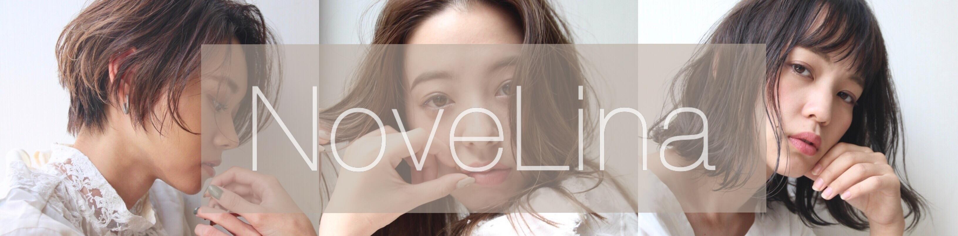 恵比寿の美容室/美容院 Nove Lina オフィシャルホームページ